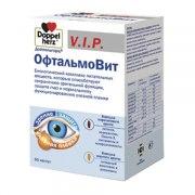 Доппельгерц V.I.P. Офтальмовит (60 капсул): фото, цены, описание товара, отзывы и наличие в Москве и Санкт-Петербурге