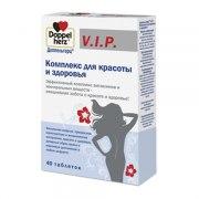 Доппельгерц V.I.P. Комплекс для красоты и здоровья (40 таблеток): фото, цены, описание товара, отзывы и наличие в Москве и Санкт-Петербурге
