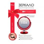 Жезатон Зеркало косметическое 10х LM494: фото, цены, описание товара, отзывы и наличие в Москве и Санкт-Петербурге