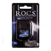 R.O.C.S. Зубная нить Black Edition крученая расширяющаяся: фото, цены, описание товара, отзывы и наличие в Москве и Санкт-Петербурге