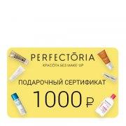 Подарочный сертификат от Перфектория на 1000 рублей: фото, цены, описание товара, отзывы и наличие в Москве и Санкт-Петербурге