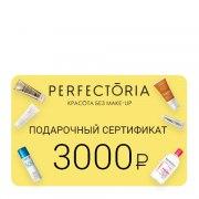 Подарочный сертификат от Перфектория на 3000 рублей: фото, цены, описание товара, отзывы и наличие в Москве и Санкт-Петербурге