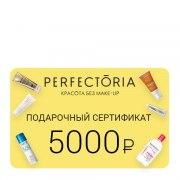 Подарочный сертификат от Перфектория на 5000 рублей: фото, цены, описание товара, отзывы и наличие в Москве и Санкт-Петербурге