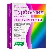 Турбослим Мультивитамины (Банка 60 капсул): фото, цены, описание товара, отзывы и наличие в Москве и Санкт-Петербурге