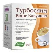 Турбослим Кофе Капучино (10 саше по 9.5 г): фото, цены, описание товара, отзывы и наличие в Москве и Санкт-Петербурге