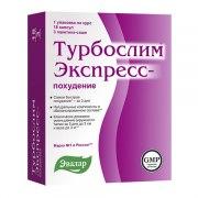 Турбослим Экспресс-похудение (Набор): фото, цены, описание товара, отзывы и наличие в Москве и Санкт-Петербурге