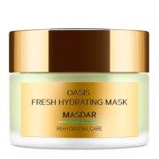 Зейтун Premium MASDAR Oasis Экспресс-маска для интенсивного увлажнения (Банка 50 мл): фото, цены, описание товара, отзывы и наличие в Москве и Санкт-Петербурге