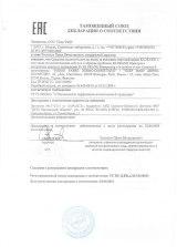 Декларация соответствия на косметику Клоран в интернет магазине Лакрема - качество и безопасность Klorane подтверждены оригиналами документов